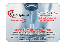 HD Spiegel Innovation